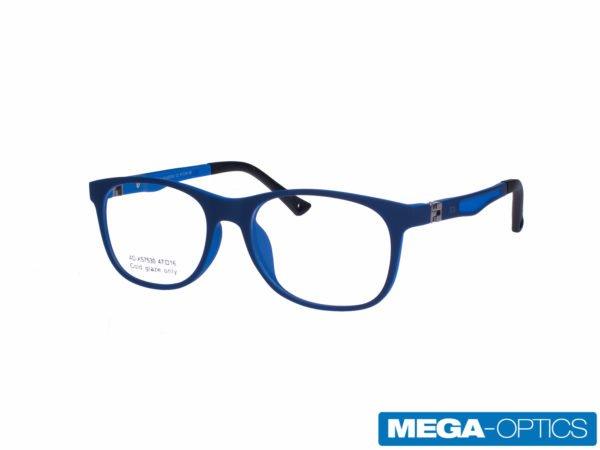 Okulary dziecięce Success AD-XS7530